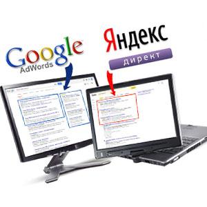 Заказать продвижение сайта it-std.ru продвижение сайта яндекс директ
